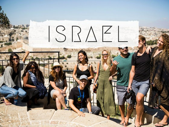 Why I Was in Israel + My Israel Itinerary