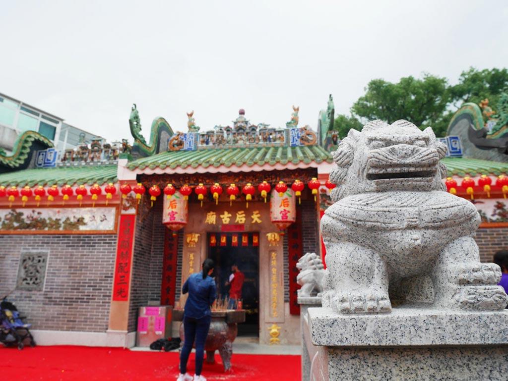 Sai Kung Tin Hau Temple, Hong Kong