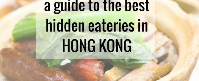 You've Got Me Wonton More: A Guide to Hong Kong's Best Hidden Eateries