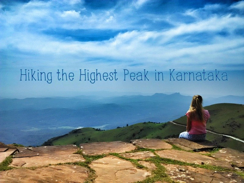 highest peak in karnataka